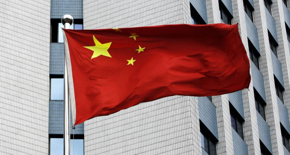 Kinesisk flag